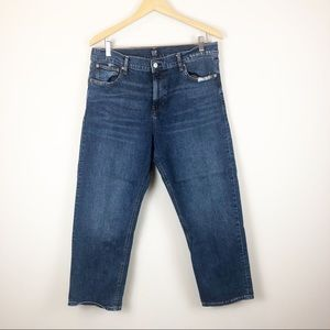 Gap Cheeky Straight Distressed Jeans